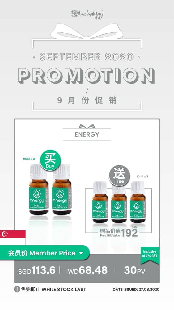 Inchaway Singapore Cell Pro Promotion