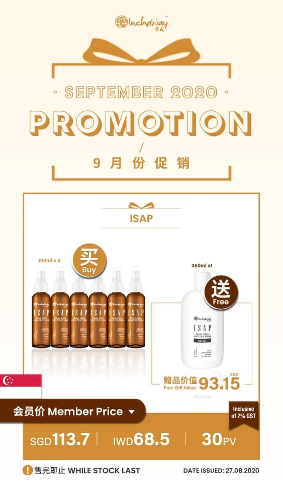Inchaway Singapore ISAP Promotion