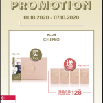 10 Cellpro Oct 2020 Promotion