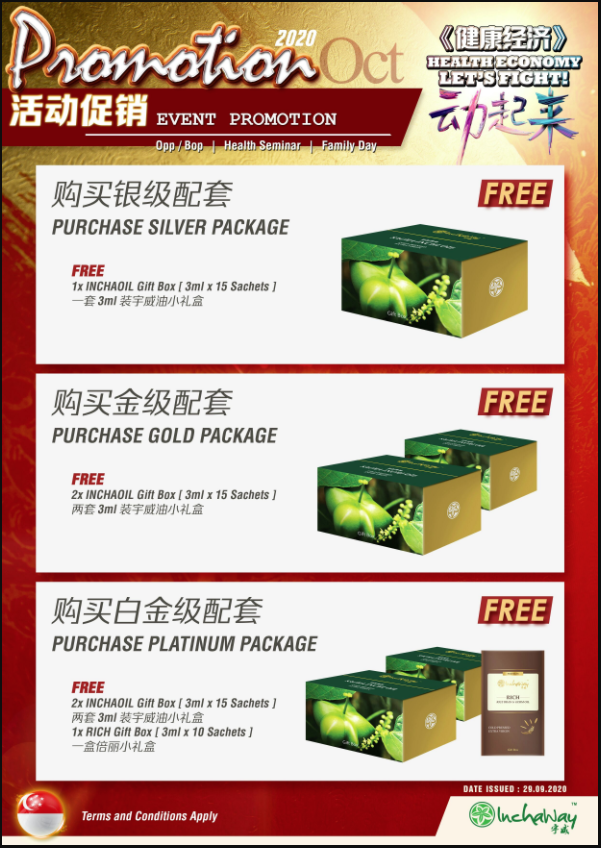 4 Event Promotion Oct 2020 Inchaway Singapore